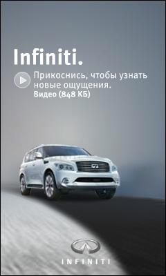 Баннер: Infiniti QX от компании Bannermakers.ru. Баннер №1