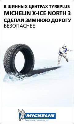 Сделай зимнюю дорогу