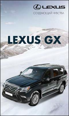 HTML5 баннер: Лексус GX