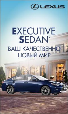 HTML5 баннер: Lexus ES EXECUTIVE SEDAN