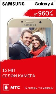 HTML5-баннер: Samsung Сэлфи-камера