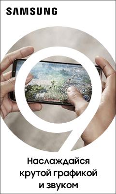 HTML5-баннер: Samsung S9|S9+. Наслаждайся крутой графикой и звуком