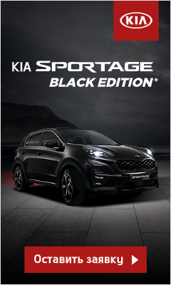 HTML5-БАННЕР: KIA Sportage Black Edition