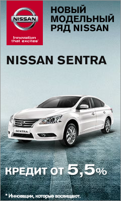 Nissan Sentra в кредит 5.5%