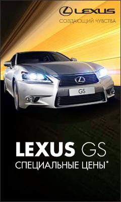 Баннер: Lexus GS от компании Bannermakers.ru. Баннер №2